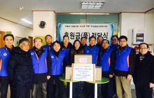 한국수력원자력(주) 시니어봉사단 후원금 전달식