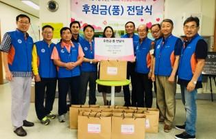 <한국수력원자력(주) 시니어봉사단> 후원금 전달식