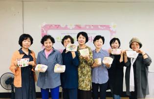 <빈둥지에 꽃을 피우다> 정서지원프로그램 2회기