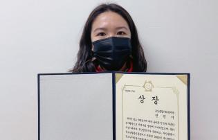 '2020년 부산광역시 청소년자원봉사대회' 우수 봉사자 선정