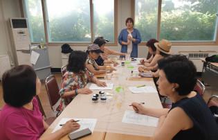 <빈둥지에 꽃을 피우다> 정서지원프로그램 4회기
